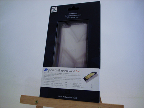 Air jacket set for iPod touch 2nd